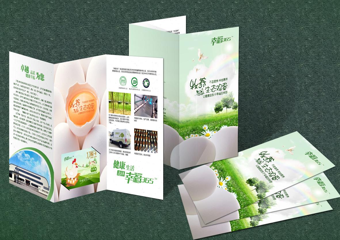包装 包装设计 购物纸袋 设计 纸袋 1181_835图片