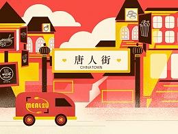 Meal2U × 第七区 动画宣传片