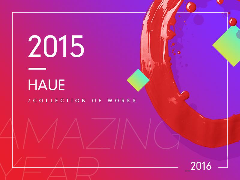 查看《2015作品小结》原图,原图尺寸:800x600