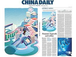 CHINA DAILY中国日报插画配图系列