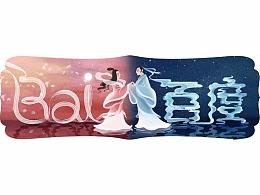 2018【百度今日 Doodle 设计】七夕节