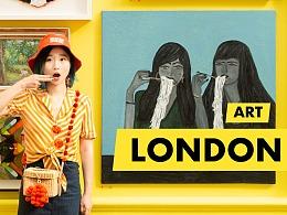 旅行短片丨艺术之城,隐秘的伦敦之美24小时不打烊
