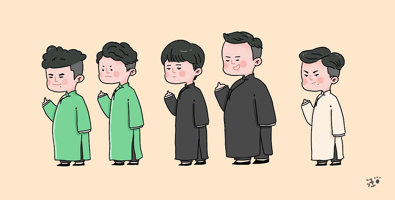 德云社国际手势系列图片
