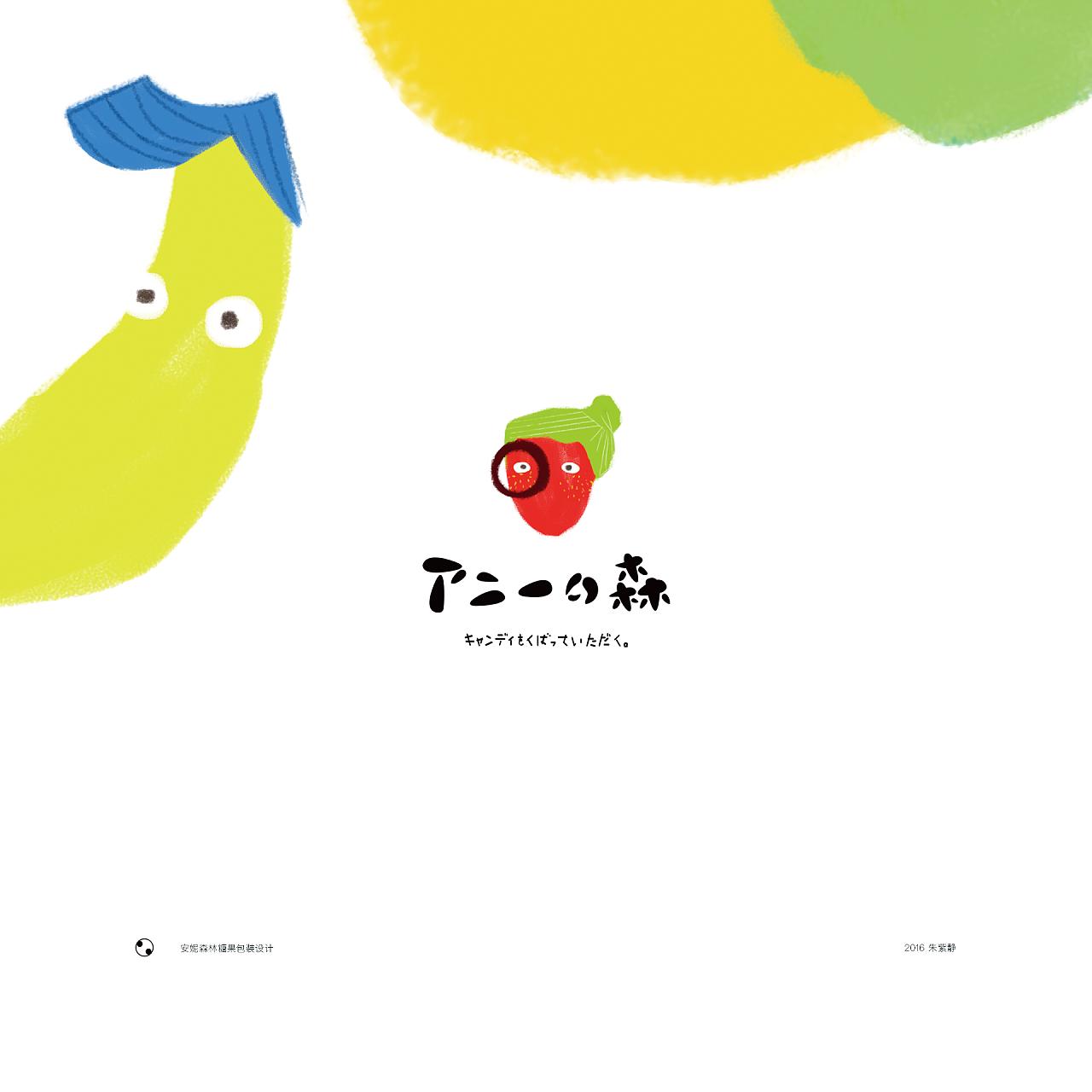 通过图形插画,以及一些团案表情完成的糖果图片