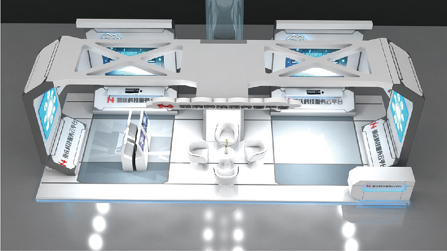 重庆市科学技术研究院高交展厅|展示/工业/店橱窗产品包装设计图图片
