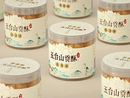 """品味""""禅意"""",五台山贡酥包装设计"""