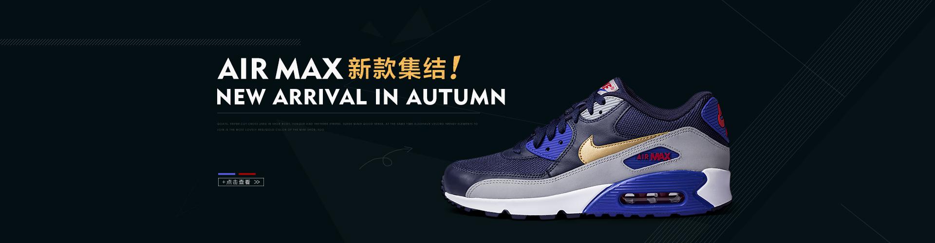 鞋子海报-banner 广告图 推广图
