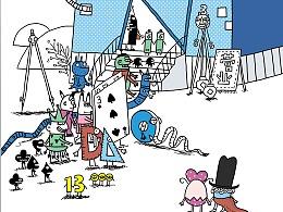 数学童话3
