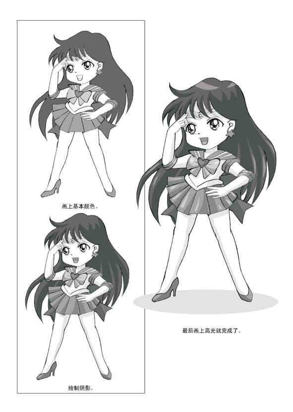 民子のq版教程~~最后一章:美少女战士|概念设定|插画