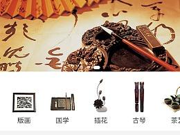巴渝文化博物馆