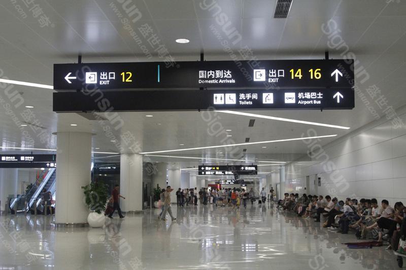 杭州萧山机场导向标识系统欣赏|导视设计|空间/建筑