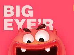 big-eye'er-社交情绪化的表现形式