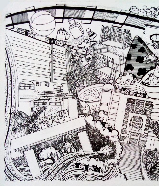 广州大学手绘插画明信片|其他绘画|插画|丘大美