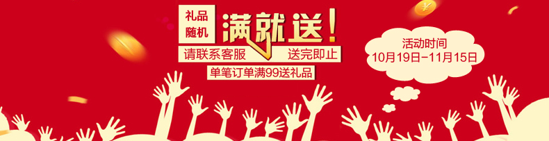 图书 海报 banner 广告(续)