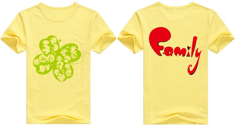 8班班服设计8班班服图案family班服图案设计-班服中国图片