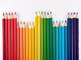 彩色铅笔的逆袭之路