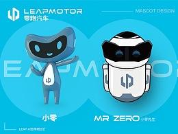 零跑汽车吉祥物设计 LEAP AI进化