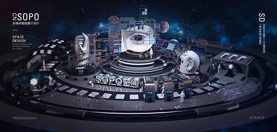 查看《SOPO多媒体智能展厅》原图,原图尺寸:3840x1832