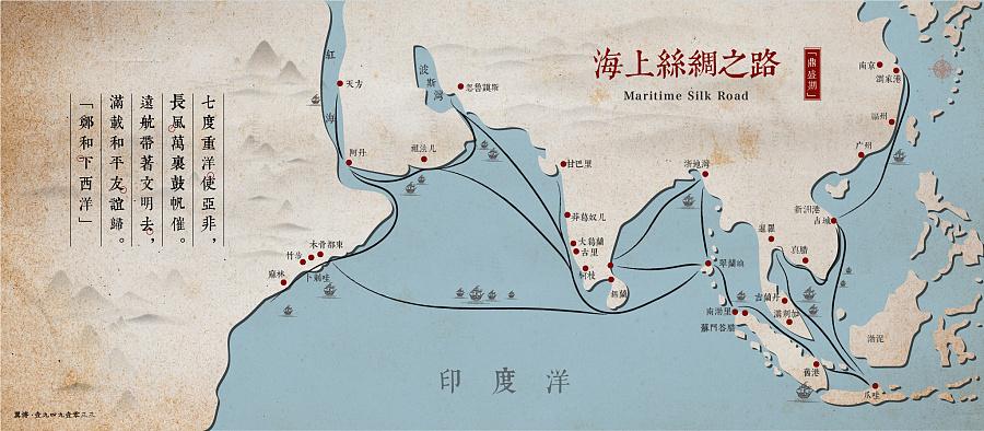 丝绸之路地图手绘图图片