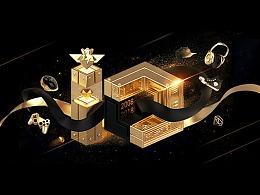 黄钻十年 · 品牌设定