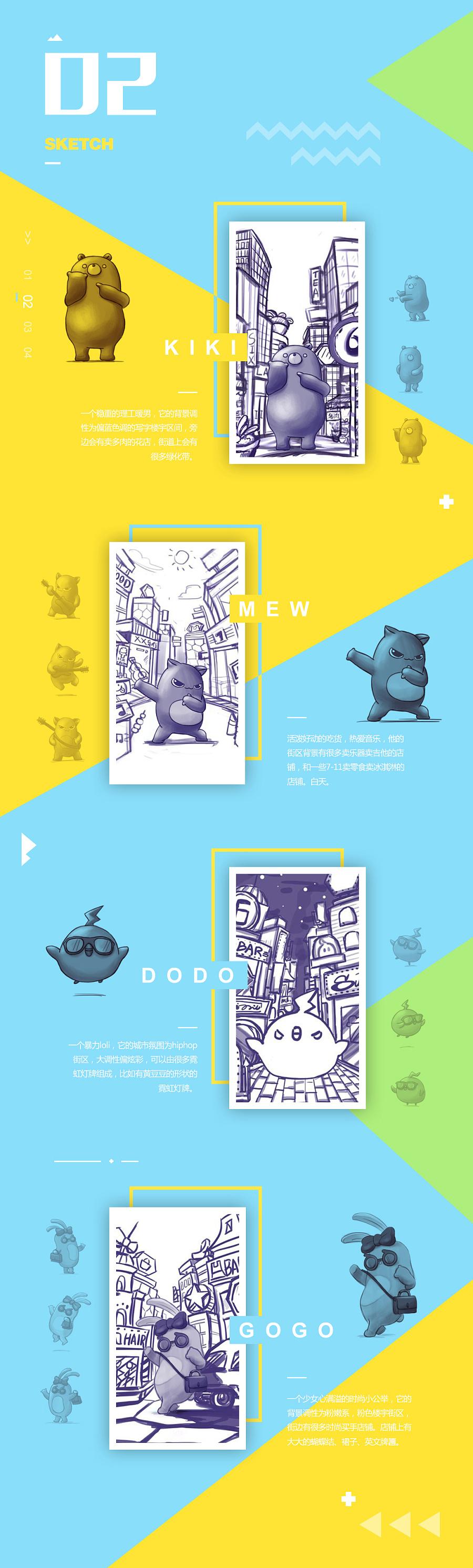查看《WISEMIND - 消除者联盟3D品牌H5》原图,原图尺寸:1100x3646