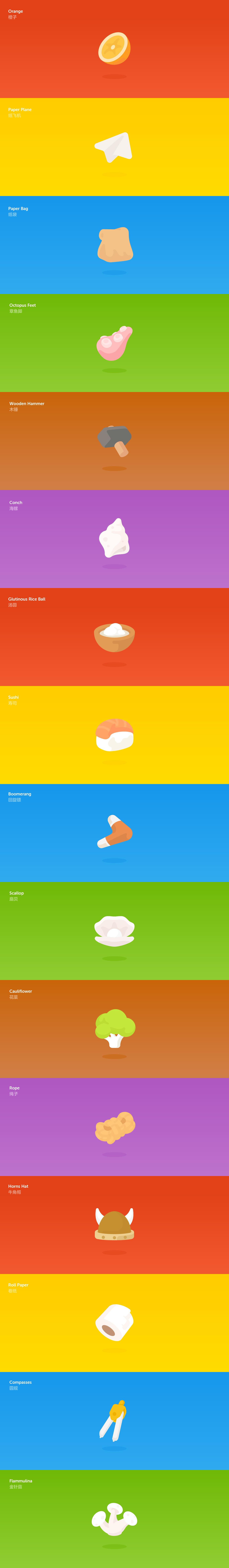 洋葱数学课程封面图标设计图片