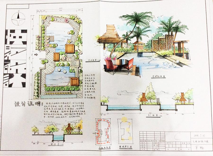 马克笔手绘|景观设计|空间|小辛酱 - 原创设计作品