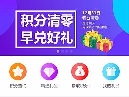 东莞银行手机微官网