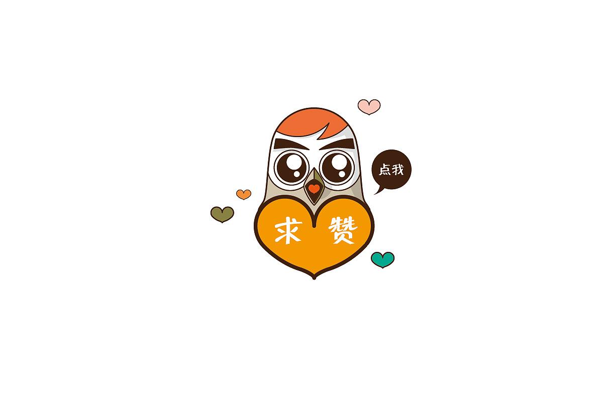 柚子图片可爱卡通图片