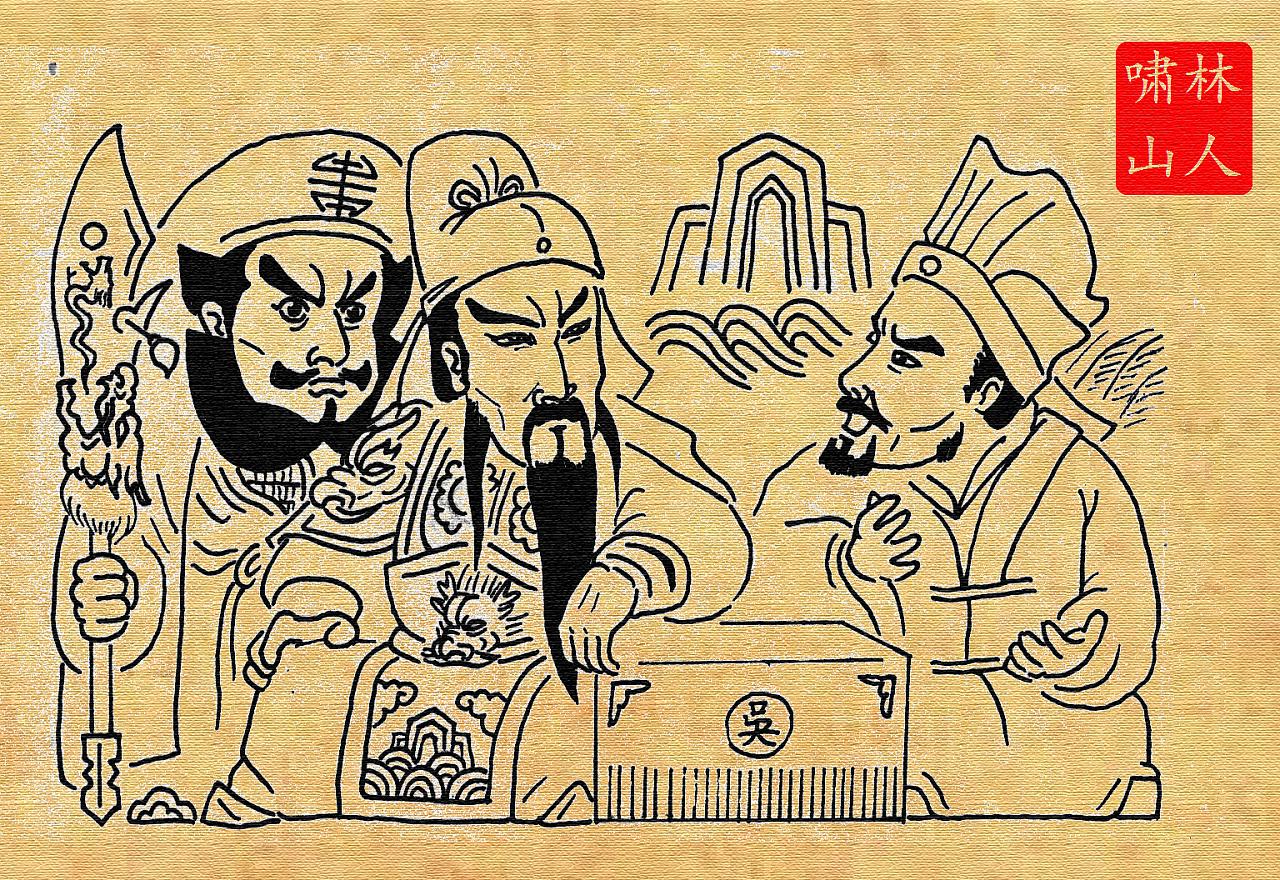 英剧同人推荐_三国随笔|插画|插画习作|啸林山人 - 原创作品 - 站酷 (ZCOOL)