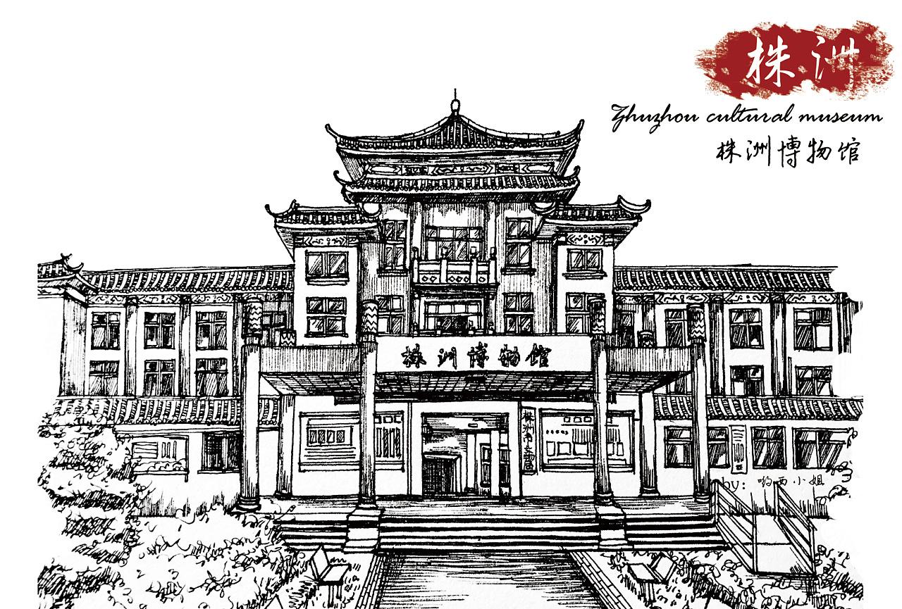 手绘株洲风景明信片