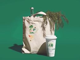「沪六六茶業」品牌VI设计