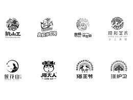 2015-2019标志整理合集(下)