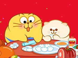 蛋黄猫过年表情【好运篇】来啦!