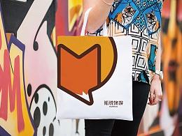 狐说旅游APP Logo品牌形象设计提报