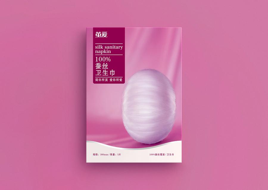 茧爱-技术卫生巾包装设计|制作|学院|排沙职业设嘉兴平面蚕丝品牌广告设计与包装图片