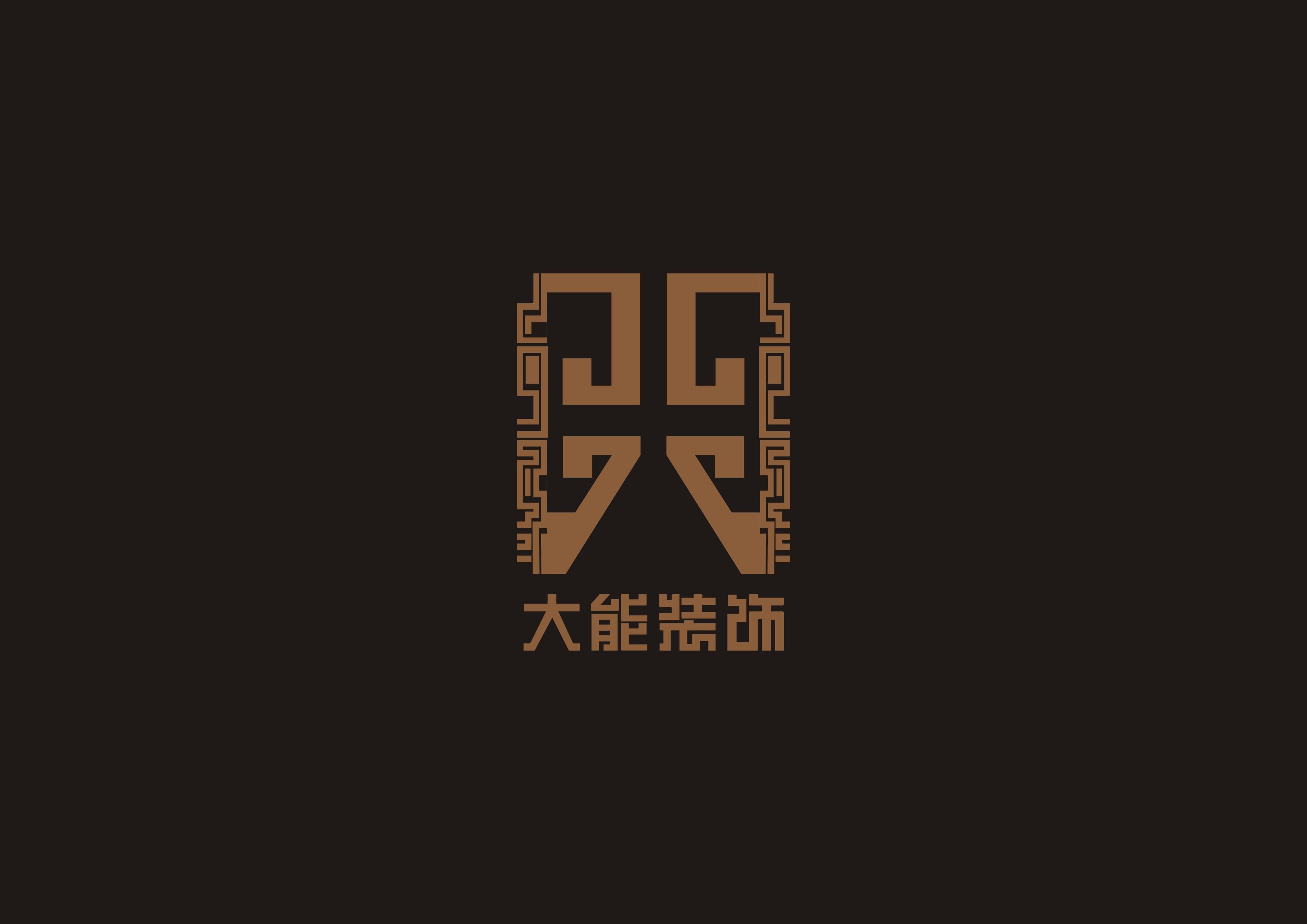 装饰公司的logo设计图片
