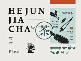 鹤君家茶 VI设计 茶叶品牌 茶叶 品牌设计