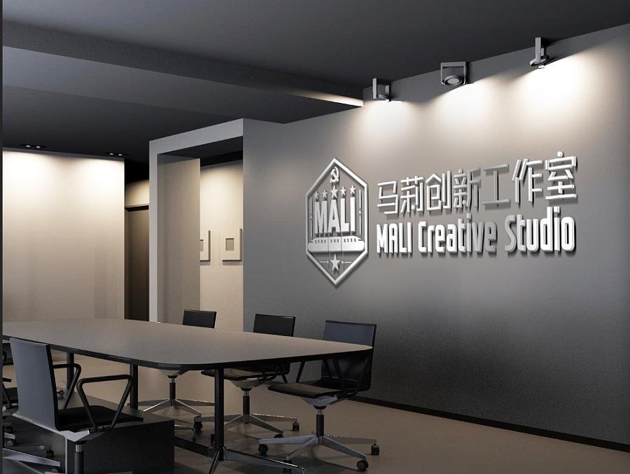 部门平面技术创新工作室logov部门 列车 封面 M室内设计图层标志a3图片