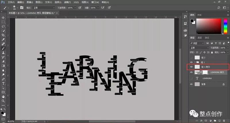 水平:[ps教程]风艺术字体(欢迎加入教程设计创作群,文末)(原创文章)如何提高3d设计师整点图片