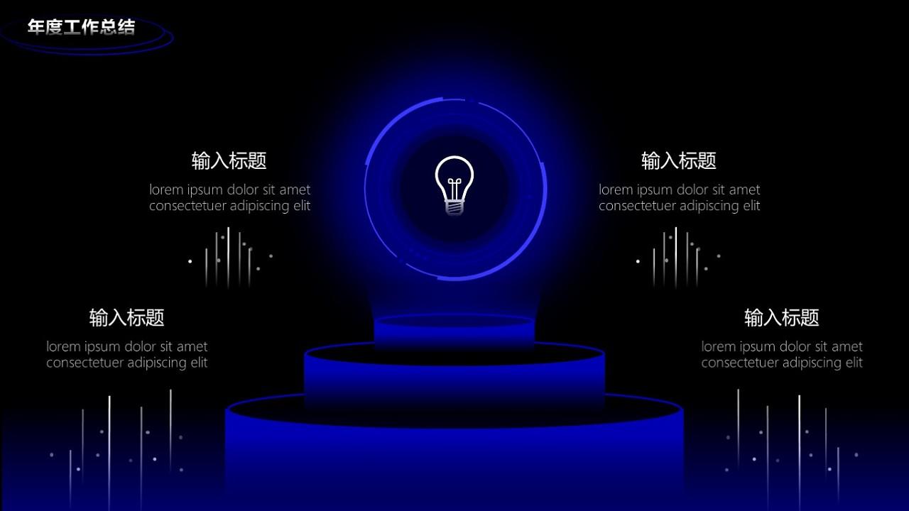 科技感的企业网站源码(精品电子书网站源码(大型电子书下载网源码)) (https://www.oilcn.net.cn/) 网站运营 第16张