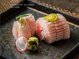日料海鲜料理拍摄