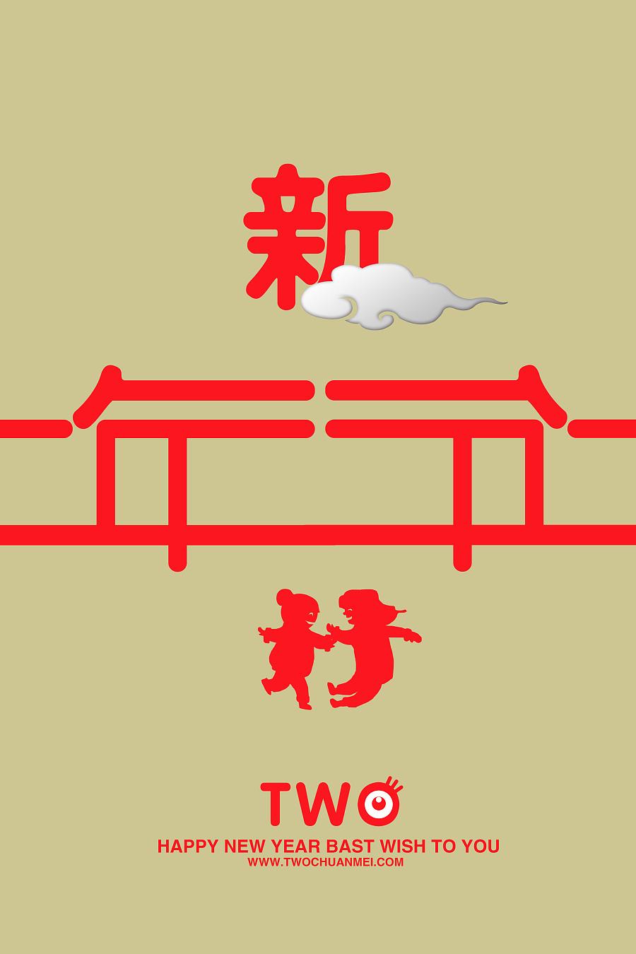 字体绘制设计|移动设备/APP区域|UI|梁xiao-原matlab变形不等式界面图片
