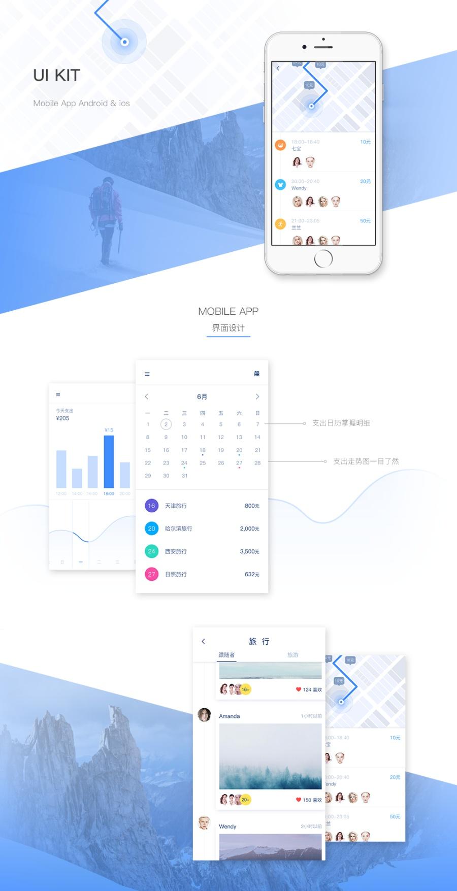 UI|小七爷爷-原创设计作品-站酷(ZCOOL)2018建筑设计6年竞赛图片