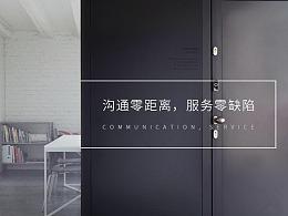 品牌——服务中心