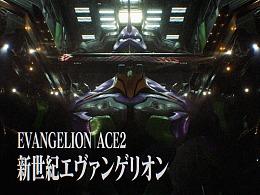 OPPO-EVANGELION ACE2-基地发射镜头Breakdown