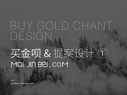 LOGO品牌提案设计与分享