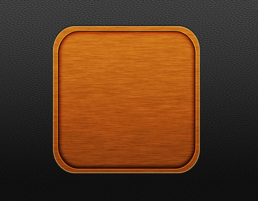 制作木制图标外框