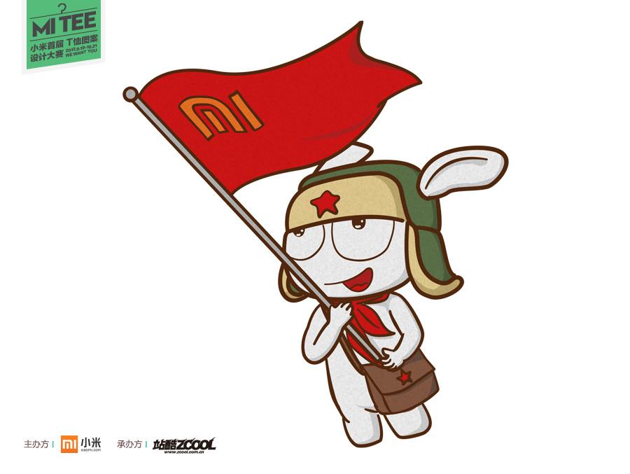 高举小米精神的伟大旗帜|图形/图案|平面|溟歌