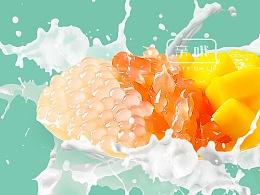 亲哦鲜果茶~CHUM&YUM~饮品~长沙美食摄影~EMOStudio